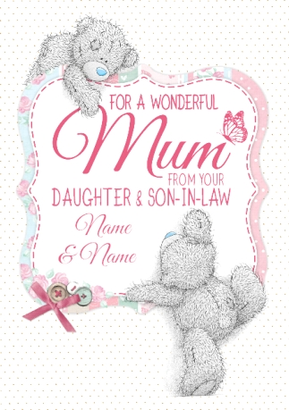 From your daughter son in law tatty teddy mothers day card from your daughter son in law tatty teddy mothers day card m4hsunfo