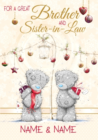 Brother & Sister-in-Law Christmas Card Gifts - Me to You